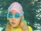 快乐小贝婴童游泳馆 快乐小贝婴童游泳馆加盟招商