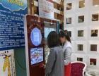 弘远商宝加盟 酒店 投资金额 1万元以下