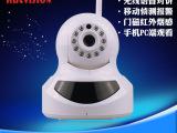 供应无线摄像机可视高清视频远程监控头摄像头无线监控器
