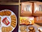 龙加盟开店家美滋汉堡加盟加盟 快餐