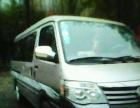 14座夏门金龙商务车