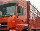 本公司低价出售两台欧曼东风天龙9米6高高栏大货车