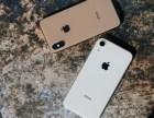 苹果XR手机0首付分期心仪手机,即刻拥有