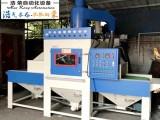 广东中山平面输送式自动喷砂机价格