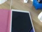 苹果iPad迷你1