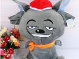 毛绒玩具 创意玩具搞笑发泄狼出气会说话的灰太狼 厂家直销