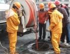 天津西青区赛达工业园三支路管道疏通清洗,清理化粪池