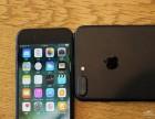 长沙iphone7plus分期付款 磨砂黑128G价格是多少