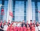 【南阳大花轿】南阳首届周制汉婚秀在南阳电视台演出