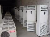 洛阳老城空调回收