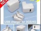 厂家直供 5V 1A USB 美规 适用