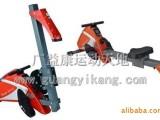 RM3150-50划船器 室内健身器材划船机