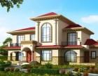 专业盖房:自建房 高档别墅 宅基地翻盖 房屋改建