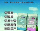 澳州进口金可澳奶粉是调制奶吗相比国产奶有什么优势价格贵吗