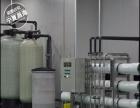 纯净水设备 纯净水生产线 纯净水生产设备 价格优惠