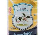 澳洲原装进口婴儿奶粉 农佳美婴儿奶粉 第二阶段婴儿奶粉