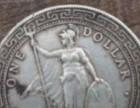 长期现金收购古钱币,个人直接收购古钱币,古钱币私下买家