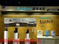 江西南昌直饮净水机,家用净水器十大排名,净水器代理