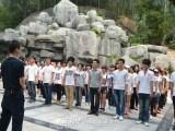 深圳福永美容技术学校 深圳罗湖专业美甲培训学校