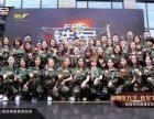 上海流畅度大学铁军一期热血开营