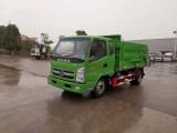 榆林市自卸式垃圾车直销价格