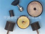 橡胶减震垫 橡胶减震器 减震机脚 双头螺丝