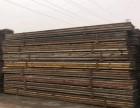 长春低价处理一批优质1-6米建筑架子管 吉林二手扣件回收