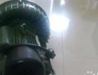 低价卖 高压旋涡气泵(高压鼓风机)