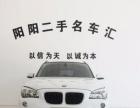 过户、验车、车牌、车辆寄售、车辆置换、标价评估
