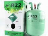 安徽泰創制冷劑R22