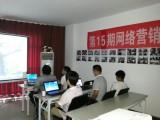 池州网络营销培训,池州网络营销培训老师,池州网络营销培训课程