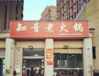 (个人)观音桥鸿恩寺大型酒楼餐饮旺铺底价转让!