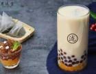 黑泷堂 饮品加盟2019年较符合时代发展的奶茶加盟品牌!