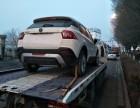 乌鲁木齐道路救援,汽车救援