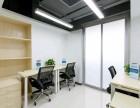 长沙CBD小型办公室出租,全新精装,可长短租过渡