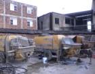 毕节市输送泵出售公司出售二手地泵输送泵混凝土柴油拖泵车载泵