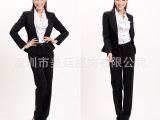 供应深圳龙华女士职业装、商务女装、公司制服、工作服厂家定做