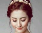 常年专业新娘跟妆