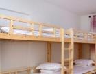 9号线桂林路站,青年求职公寓,床位出租