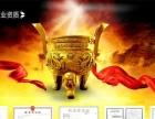 四川省省内二级市场全线物流承包