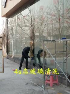 济宁专业外墙清洗 玻璃幕墙清洗选择启航家政