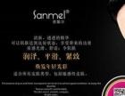 上海佰龄美公司经典力作:香媚尔美容化妆品