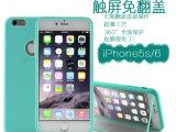 iphone6触摸屏手机壳 新款苹果6透明TPU全包手机保护套厂