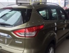 福特 2013款翼虎2.0L GTDi 四驱尊贵型