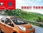 跃迪电动汽车四轮车招乡镇代理加盟 电动车