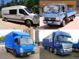 金杯车4米2箱货6米8高栏9米6平板13米货运搬家送货依维柯