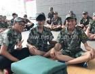 南京夏令营军事夏令营2019夏令营中小学生夏令营暑期夏令营