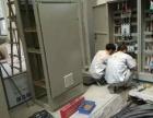 昌平马池口工厂配电柜安装 配电箱 动力柜 电容柜定做安装