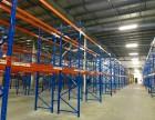 深圳坪山出口加工区保税仓库可以存放哪些货物还有哪些功能
