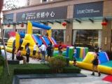 山东大型闯关气模玩具定做广州闯关趣味道具出租